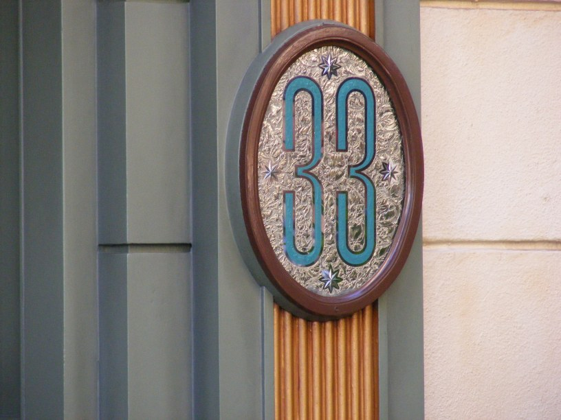 Previous Club 33 Entrance